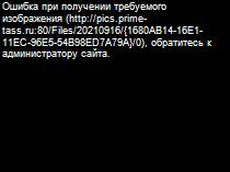 http://1prime.ru/images/83120/68/831206881.jpg