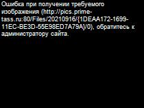 http://1prime.ru/images/83371/31/833713124.jpg