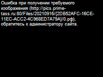 http://1prime.ru/images/83150/75/831507508.jpg