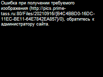 http://1prime.ru/images/83316/26/833162646.jpg