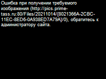 http://1prime.ru/images/77799/75/777997510.jpg