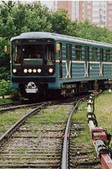 Некрасовка online :: К 2015 году в Москве откроют более 20 станций метро